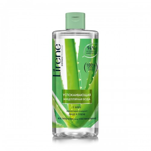 Smoothing Micellar Water With Aloe