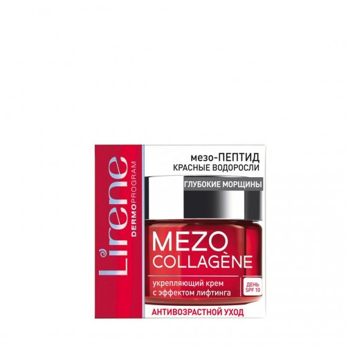 Mezo-collagene Day Cream